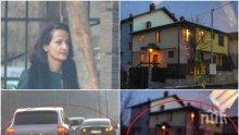 ПЪРВО В ПИК: Скандалната Карина, най-скъпоплатената държавна чиновничка, избяга от КФН насред екшъна със зелените карти