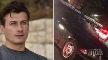 Шофьорът, прегазил балетист във Варна, се призна за виновен