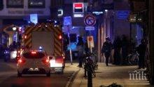 ИЗВЪНРЕДНО В ПИК: Френската полиция е обкръжила стрелеца от Страсбург