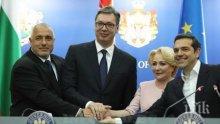 Премиерът Борисов събира Варненската четворка