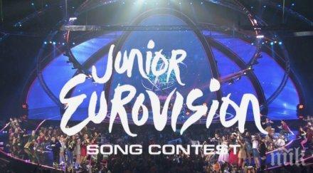 """Полша ще бъде домакин на """"Детската Евровизия"""" през 2019 година"""