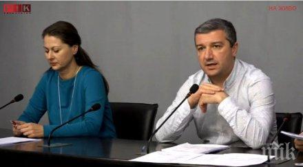 ИЗВЪНРЕДНО В ПИК TV: БСП с горещо разкритие - в министерствата си раздали 118 млн. лева бонуси (ОБНОВЕНА)