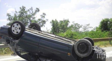 ОТ ПОСЛЕДНИТЕ МИНУТИ: Тежка катастрофа на Е-79 - кола се обърна по таван след разклона за Вършец