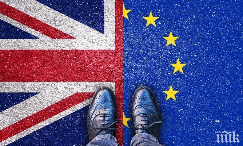 """""""Дейли Експрес"""": Доминик Рааб, Дейвид Дейвис и Арлийн Фостър предлагат алтернативен план за Брекзит"""