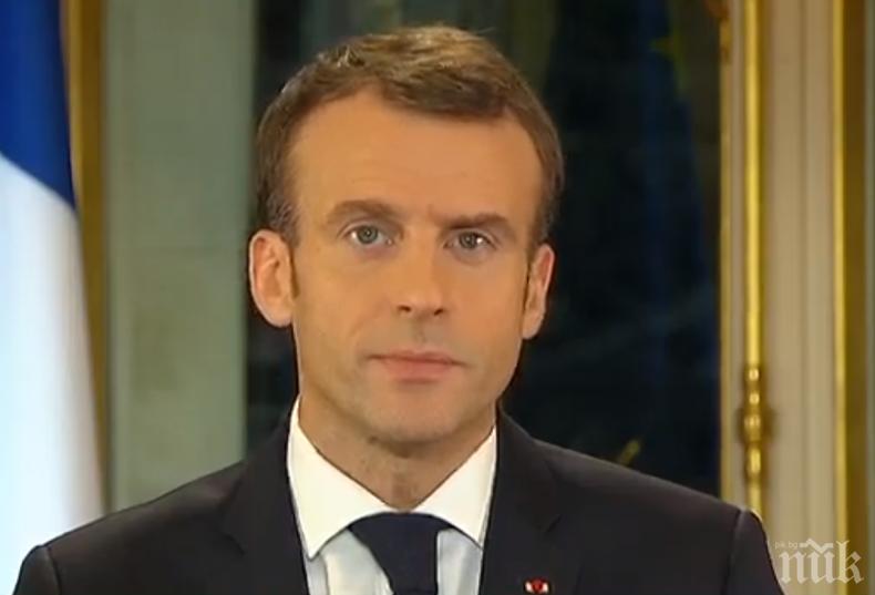 """Макрон следи ситуацията в Страсбург от площад """"Бово"""" в столицата"""