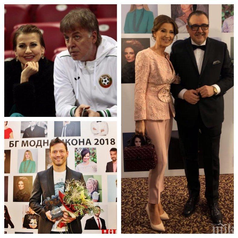 СТРАСТИ: Илиана Раева призна кой мъж обича най-силно след Наско Сираков - ерген и разбивач на женски сърца е... (СНИМКА)