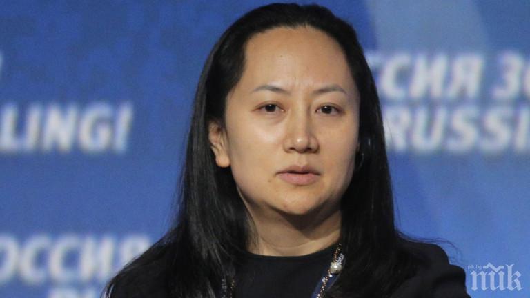 Канадският съд пусна под гаранция вицепрезидентката на Huawei
