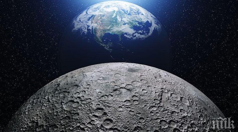 Китайски космически апарат застана на орбита около Луната