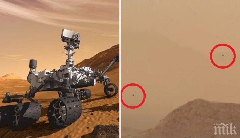 СЕНЗАЦИЯ: На Марс има... насекоми (ВИДЕО)