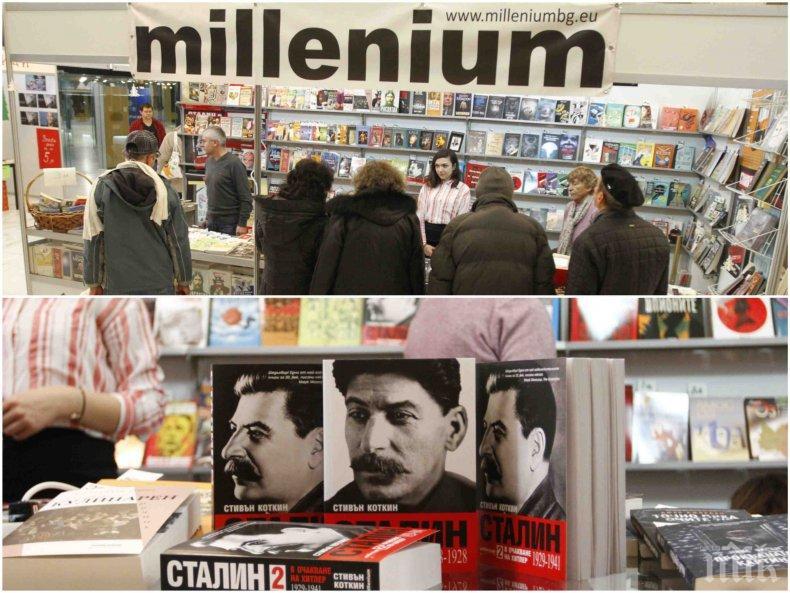 """ИЗВЪНРЕДНО В ПИК TV: Ето ги бестселърите на """"Панаира на книгата"""" в НДК - издателство """"Милениум"""" с най-хитовите заглавия за сезона на най-достъпни цени (ОБНОВЕНА)"""