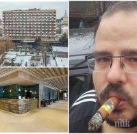 НОВИ РАЗКРИТИЯ: Ето коя е зверски убитата жена в хотел