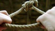 ШОК И УЖАС: Спасиха затворник, опитал да се обеси в килията си