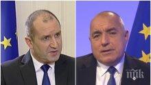 ДОСТОЕН ЛИДЕР: Борисов срази смешните напъни на Бойко Василев да го вкара в интрига - баданарката мина само при Радев