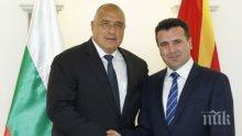 Борисов и Заев откриват трасето Кресна - Сандански