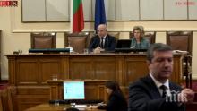 ПЪРВО В ПИК TV: Анкетна комисия нищи има ли търговия с българско гражданство (ОБНОВЕНА)
