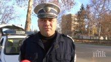 ИЗВЪНРЕДНО: Прокуратурата заяви - шефът на КАТ в Казанлък се е застрелял, разследват склоняване към самоубийство