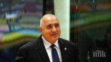 Лекарите от Правителствена болница благодарят на Борисов - подкрепят идеята за детско лечебно заведение