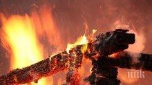 Възрастна жена загина при пожар в дома си