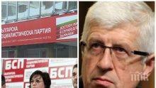 ГОРЕЩА ТЕМА: Румен Овчаров разби Корнелия Нинова и я прати да си ходи от БСП