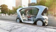 ФУТУРИСТИЧНО: Бош показаха колите на бъдещето (СНИМКИ)