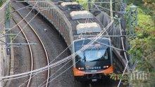 Влак от София за Скопие тръгва през 2027 г.