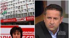 ПЪРВО В ПИК: Георги Харизанов срина БСП