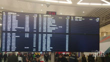 ИЗВЪНРЕДНО: Хаос на летище София, има анулирани и закъснели полети