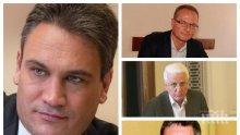 САМО В ПИК: Шефът на антикорупционната комисия Пламен Георгиев с първи коментар след отпадане на скандалната поправка на Лозан Панов за милионите на незаконно богатите