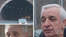 """Братът на загиналата в тунела """"Ечемишка"""" проговори почти две години след трагедията: Бесен съм на институциите. Не очаквам правосъдие"""