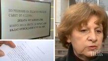 Скандална заплашителна бележка към родители на входа на столично училище взриви социалните мрежи