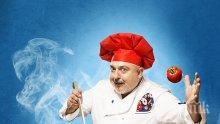 ЕКСКЛУЗИВНО В ПИК TV: Fibank и Ути Бъчваров омагьосват преди празниците с нова кулинарна книга (ОБНОВЕНА)