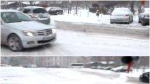 ПЪРВО В ПИК TV: Вижте снежната блокада в София (ОБНОВЕНА)