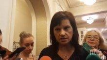 ИЗВЪНРЕДНО В ПИК TV - Даниела Дариткова: Фалшива новина е, че се цели отстраняването на директора на Правителствена болница проф. Любомир Спасов