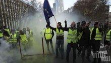 """""""Жълти жилетки"""" вилнеят срещу правителството и в Брюксел, и в Лондон"""