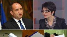 ДИРЕКТНО: Десислава Атанасова атакува Радев за намесата му в изборния кодекс: Не знае ли, че е избран по същите правила?!