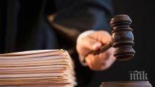 ВЪЗМЕЗДИЕ: Убиец на зърнен бос получи 18 лазарника в пандиза