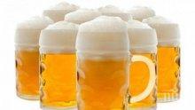 Скочи производството на бира, расте и броят на пивоварните