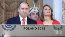 СТРАШЕН СКАНДАЛ: Организаторите на конференцията в Катовице изхвърлили Деси Радева от българската делегация, от президентството крият (ДОКУМЕНТ)