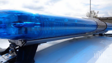 ЕКШЪН В СОФИЯ: Маскиран нападна лекар с пластмасов пистолет, задържаха го