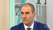 Цветанов благодари на посланика на Турция заради предотвратяването на нелегалната миграция