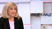 Петя Аврамова: Електронните винетки се пускат в продажба в понеделник