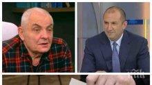ЗВУЧЕН ШАМАР: Експерт сряза Румен Радев за идеята му за Биг Брадър в изборните секции. Няма държава с подобен революционен стрийминг