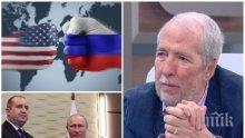 """САМО В ПИК: Топ разузнавачът ген. Тодор Бояджиев с експресен коментар на американската бомба """"Радев - човек на Путин"""" и шпионските обвинения на Запада срещу Русия"""
