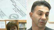 Родители съдят ръководството на училище в Бургас заради фалшиви извинителни бележки