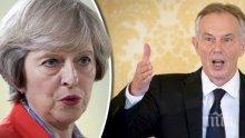 Тони Блеър и Тереза Мей влязоха в остър спор за Брекзита