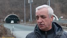 """Оцелелият при трагедията в тунел """"Ечемишка"""": Пак няма да има виновни"""