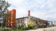 НА ТЕЗГЯХА: Разпродават фабрика за ракия и спирт във Видинско