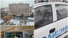 УЖАС В СОФИЯ: Изплуваха шокиращи подробности за зверското убийство в столичен хотел