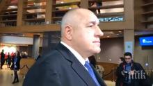 ПЪРВО В ПИК TV: Борисов с важен коментар в Брюксел - ето какво каза премиерът за Украйна, изтребителите и съдбата на Правителствена болница (ОБНОВЕНА)