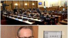 ПЪРВО В ПИК TV: Депутатите попиляха Лозан Панов и наглия му опит за саботаж (ОБНОВЕНА)